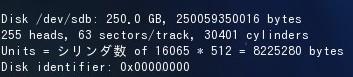 ubuntu_hdd_2.jpg
